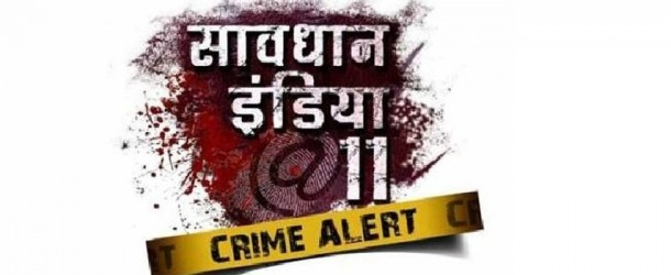 Savdhan India At 11 Crime Alert