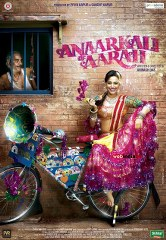 Anarkali of Arrah