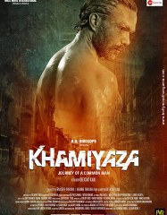 Khamiyaza – Journey Of A Common Man